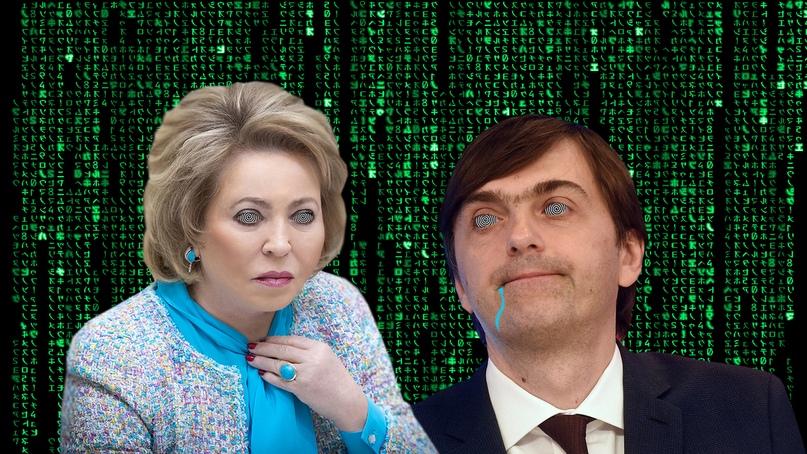 Форсайтщики развивают успех: Матвиенко и Кравцов выступили за узаконение электронной школы как одной из основных форм обучения, изображение №1