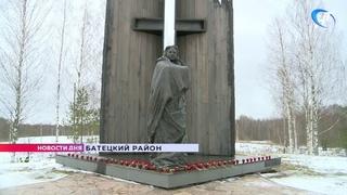 В Новгородской области вспоминают жертв карателей латышского легиона СС