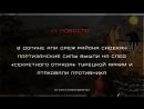 Кадры партизанской операции против турецкого «секретного отряда»