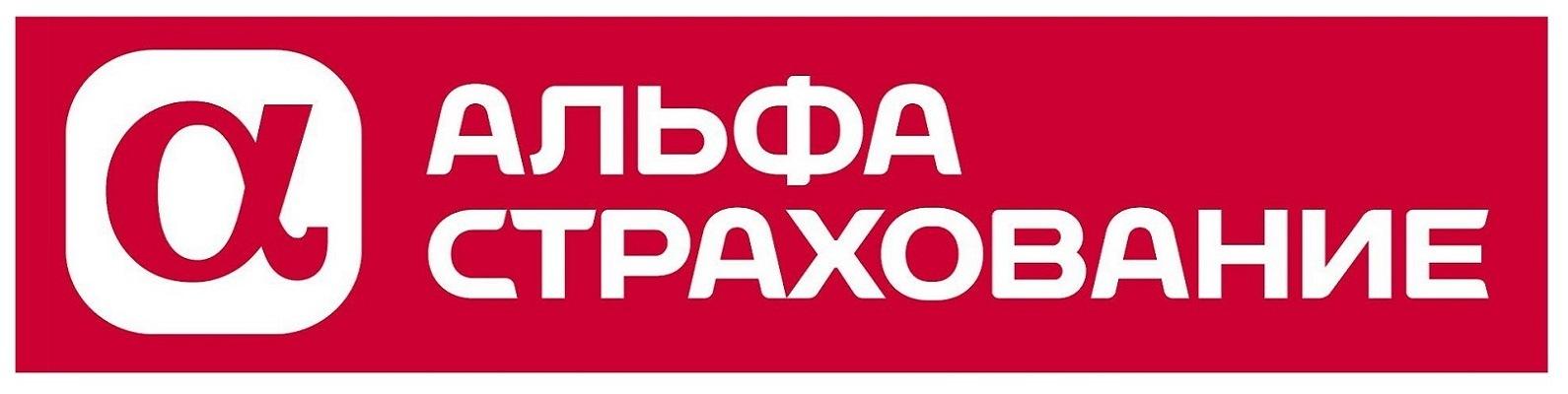 """Картинки по запросу """"логотип альфастрахование"""""""