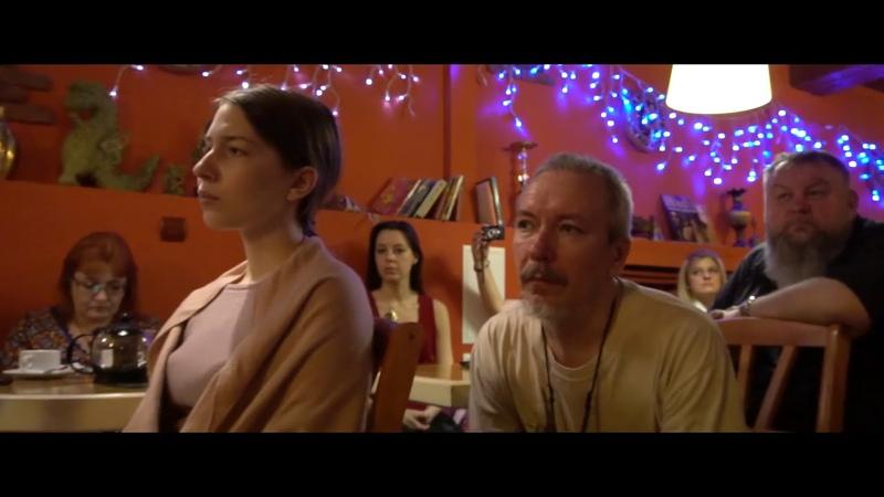 Гусельная Магия 2 в Арт кафе ОМ Апрель 18 проморолик