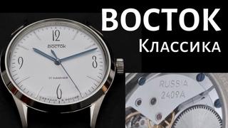 Часы ВОСТОК Классика 690B21. Лучший костюмник.