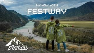 Алтай 2020 с FESTWAY(official aftermovie) - фильм о нашем новом проекте путешествия на Алтай.