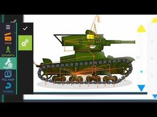 Анимация на телефоне! (полный видео) ВК сообщество