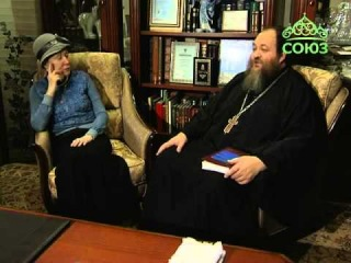 Таинства церкви. Выпуск от 1 февраля 2014.