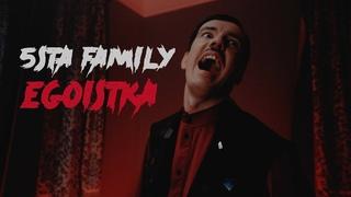 Премьера! 5sta Family - Эгоистка