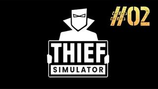Thief Simulator (Симулятор Вора) ►часть#02