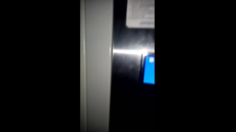Лифт без освещения. Пытаюсь позвонить в круглосуточную диспетчерскую! Вторая попытка!