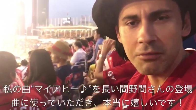 恋のマイアヒを歌唱するダンバラン昨日は カープ の試合を観戦させていただきました ダンより感謝のコメント届きました 本日 Mステ ウルトラFES にて生歌唱しますよろしくお