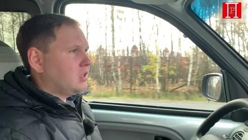 Фильтрат со свалки Лесная дошел до Дашковки и стремится к Оке