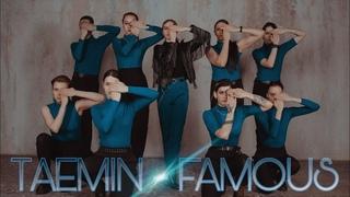TAEMIN - FAMOUS MV Dance cover by Wait a minute