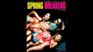 Spring Breakers (2013) WEB-DL XviD AC3 FRENCH