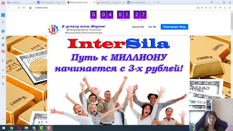 1300 рублей уже на предстарте INTER SILA 720p mp4