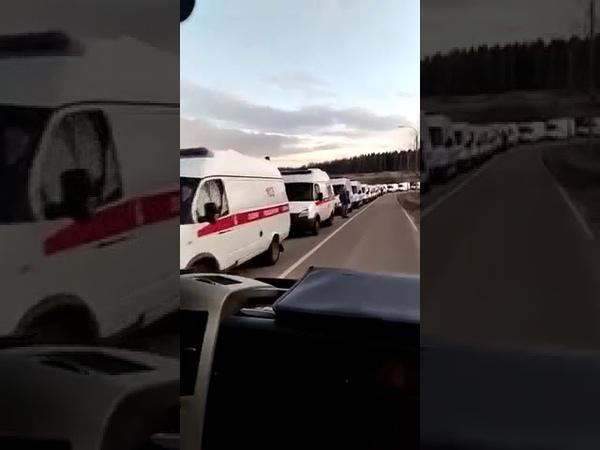 Coadă infernală de ambulanțe la un spital din Moscova 9 ore de așteptare pentru predarea pacientului