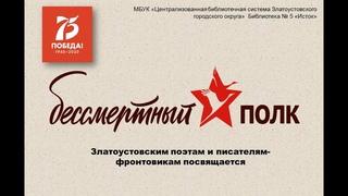"""Минниахмет Гатаулллин """"Сапёр в разведке"""" (отрывок)."""