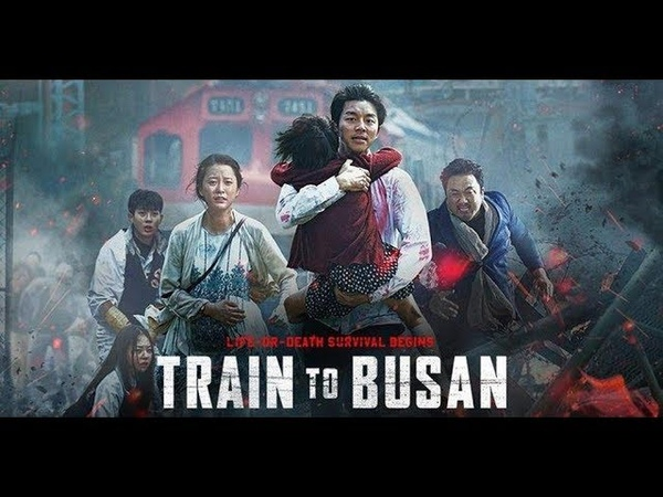 Train to Busan 2016 Full Movie HD 1080p Latest Zombie Movie Corana Virus sub tittle