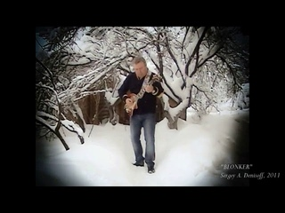 Sidewalk cafe - Сергей Денисов (гитара)