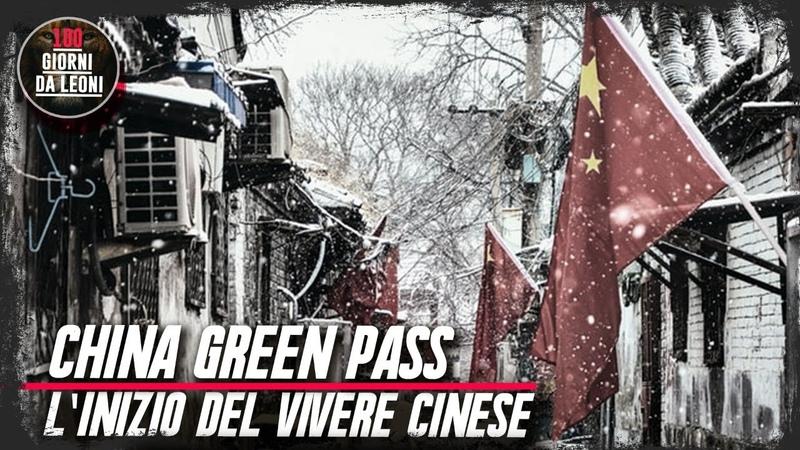 China Green Pass L'inizio del vivere cinese