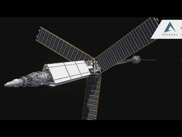 КБ Арсенал Транспортно энергетический модуль Армия 2020