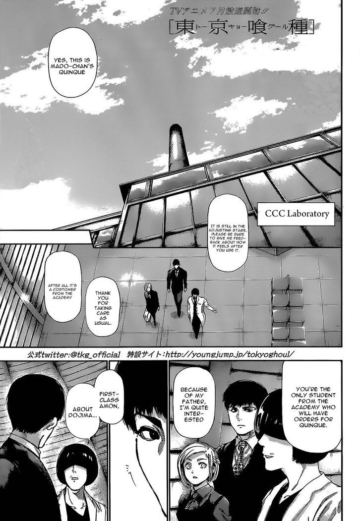 Tokyo Ghoul, Vol.13 Chapter 124 Public, image #1