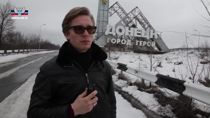 Голос Бессмертного полка Михаил Гаврилов посетил Донецк