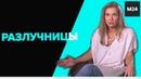 Раскрывая тайны звезд: Разлучницы | Кто разбил семью Юрия Яковлева? - Москва 24