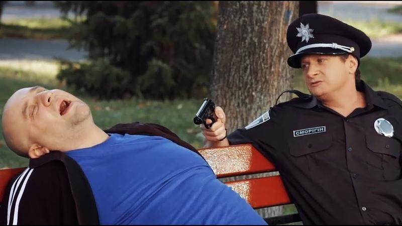 Охота на кабана 2020 - пахан устроил криминал вне закона - как поймать вора в законе? | Приколы 2020