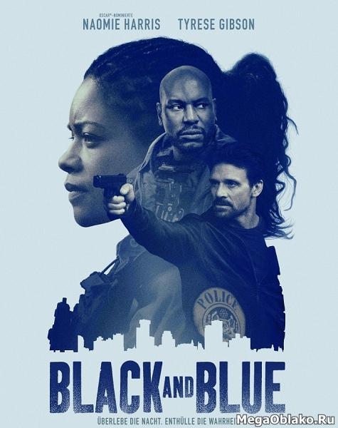 Чёрный и синий / Black and Blue (2019/WEB-DL/WEB-DLRip)
