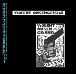 Violent Onsen Geisha - Anal Machine Music (featuring Teenage Chuck D)