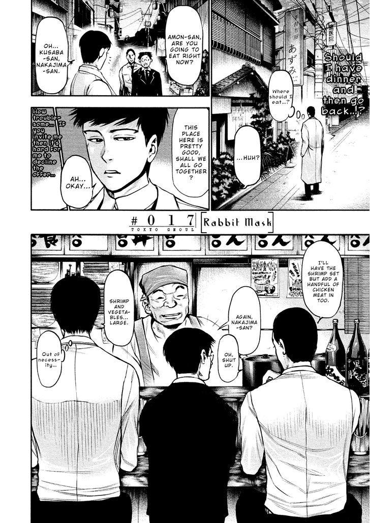 Tokyo Ghoul, Vol.2 Chapter 17 Rabbit Mask, image #3