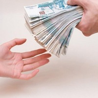 взять кредит наличными онлайн с плохой кредитной историей атб страховка кредита