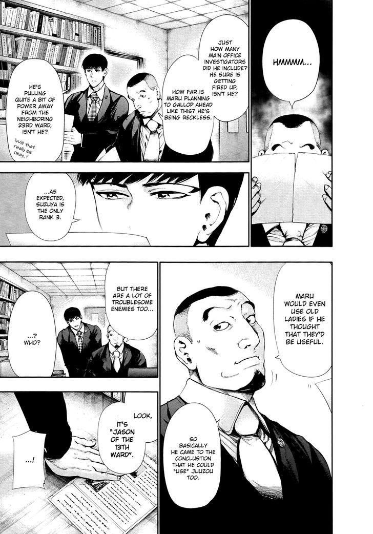 Tokyo Ghoul, Vol.6 Chapter 56 Mischief, image #3