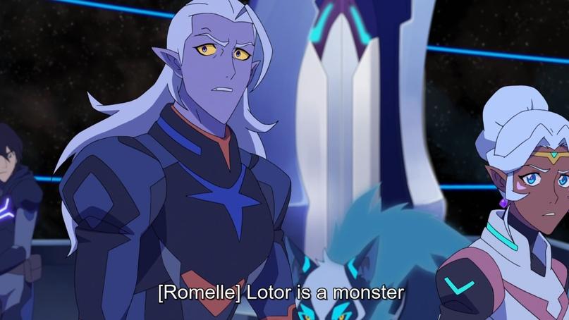 «Лотор — чудовище!»