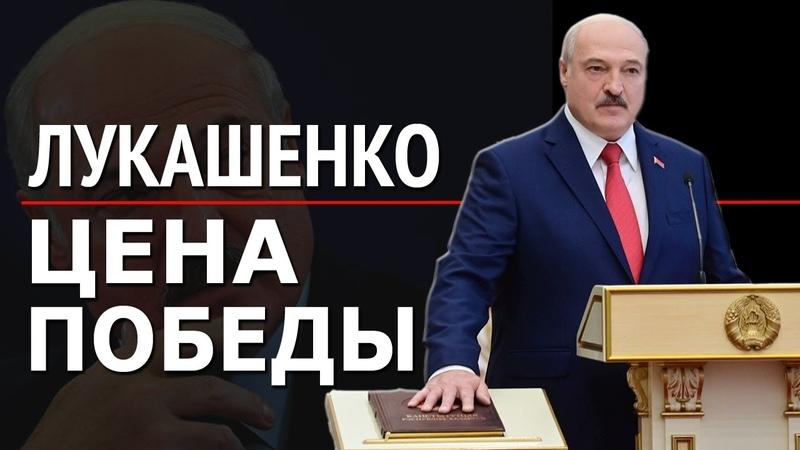 Константин Затулин Хитрый план Лукашенко почему Союзное Государство так и осталось на бумаге