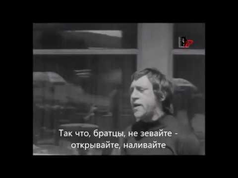 Владимир Высоцкий Лучшая песня о Коронавирусе Нашли новую песню Высоцкого