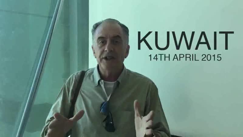 Michael Freeman Kuwait 14th April 2015