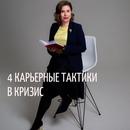 Ирина Хоменко фотография #11