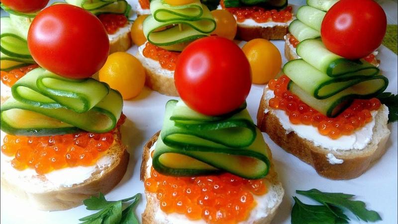 ЁЛОЧКИ Бутерброды с ИКРОЙ Красивое Оформление FIRES Sandwiches with Caviar Beautiful Decoration