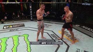 Лучшие моменты UFC Вегса 4: Порье vs Хукер