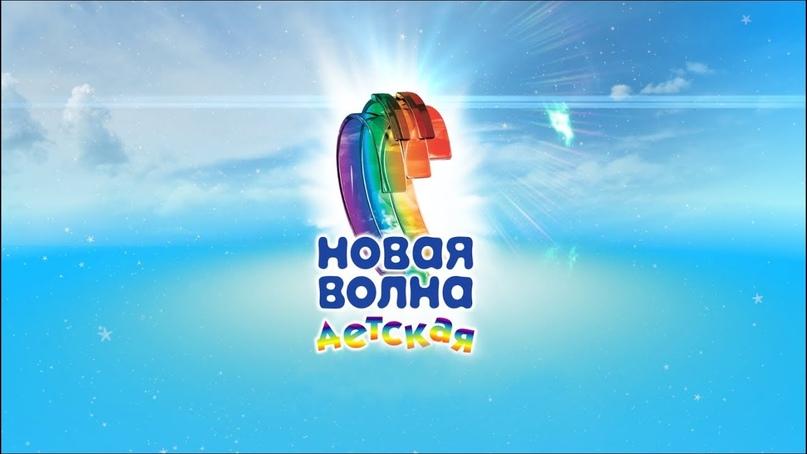 Отель Yalta Intourist Green Park выступит партнером финала Международного конкурса «Детская Новая волна – 2020»
