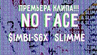 ПРЕМЬЕРА КЛИПА $imbi-six & SlimМe - No Face