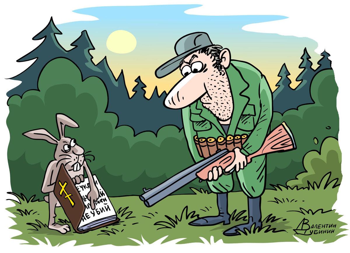 Прикольные открытки охотнику