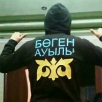Фотография анкеты Elaman Sakenov ВКонтакте