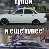 Фотография анкеты Бпана Говно ВКонтакте