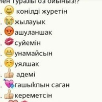 Фотография профиля Аяжан Толегеновой ВКонтакте