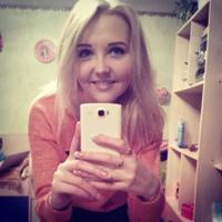 Фотография анкеты Евгении Ульяновой ВКонтакте