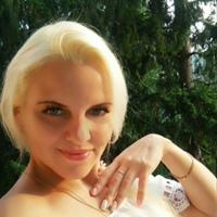 Фотография страницы Лєны Митчик ВКонтакте