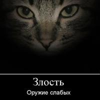 Личная фотография Сергея Иванова
