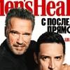 Men's Health| СПОРТ / ФИТНЕС  / ЗДОРОВЬЕ