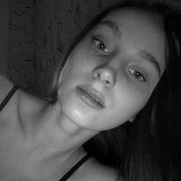 Личная фотография Вари Безбородовой